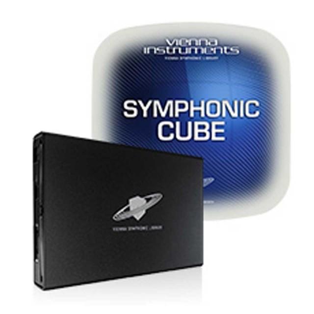 Vienna Symphonic Library/VIENNA SYMPHONIC CUBE【期間限定キャンペーン】