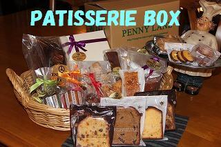 PATISSERIE  BOX(パティスリーボックス)