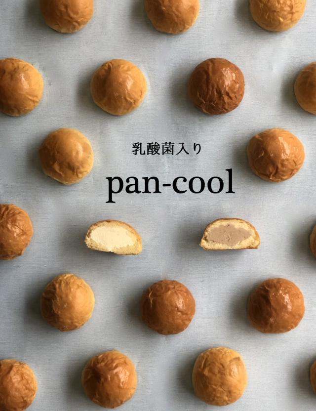 パンクール 6個セット【冷凍便】