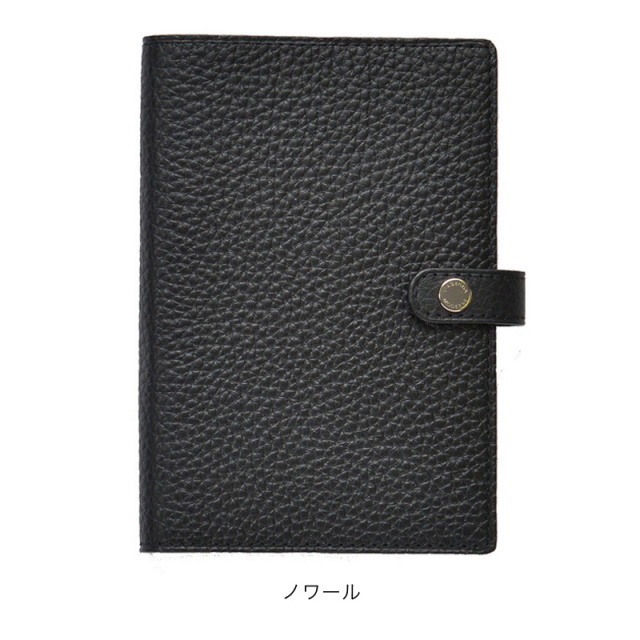 10×15cmCOVER Taurillon 10×15cmカバー/トリオン