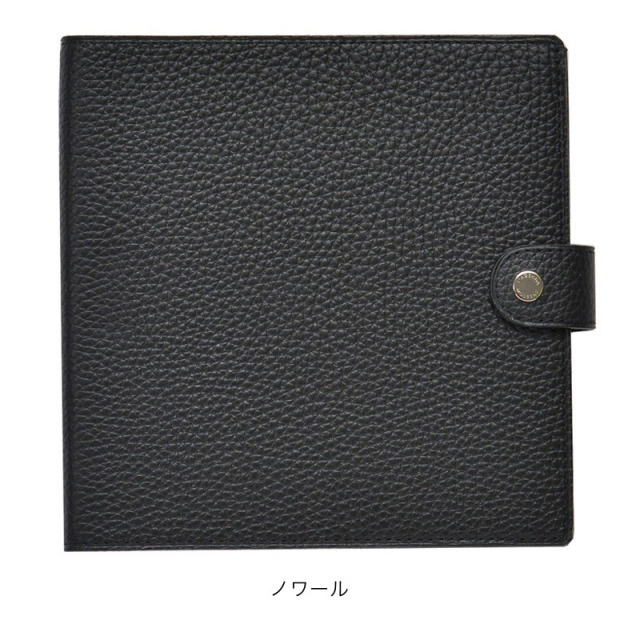 16×16cmCOVER Taurillon 16×16cmカバー/トリオン