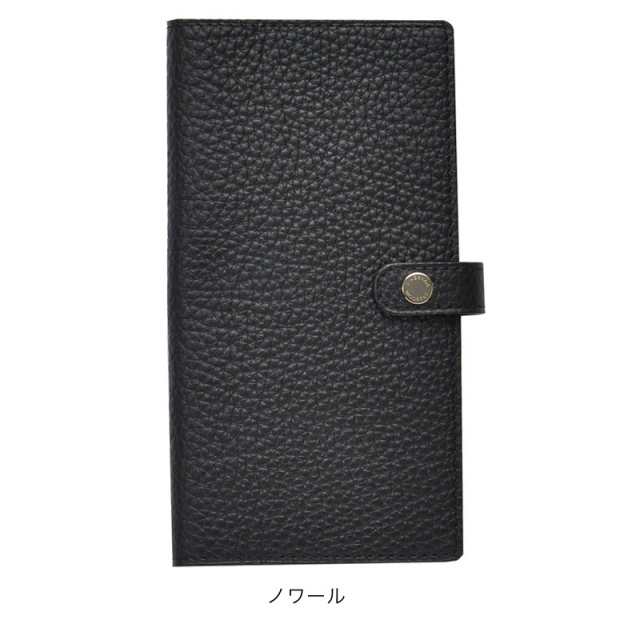 8.8×17cmCOVER Taurillon 8.8×17cmカバー/トリオン