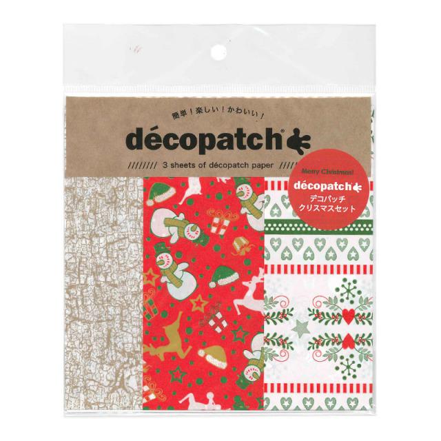 【クリスマス】 デコパッチペーパー3枚セット クリスマスA