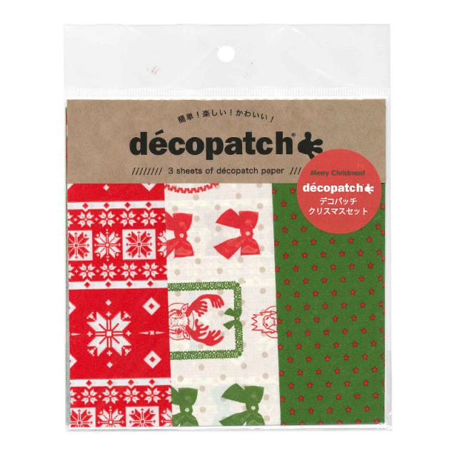 【クリスマス】デコパッチペーパー3枚セット クリスマスB