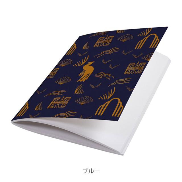 シーズンペーパー  糸綴じノートブック A6