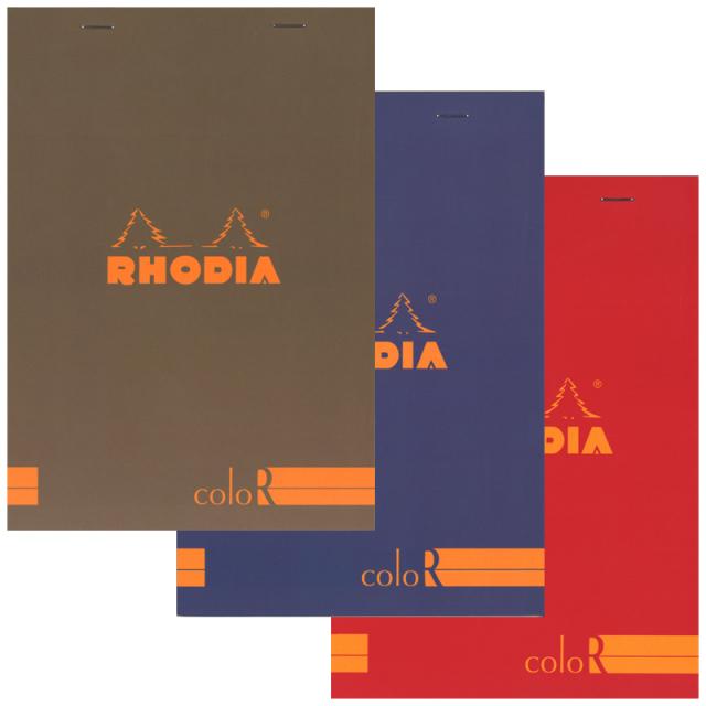 ブロックロディア カラーR No.16 横罫 第2弾