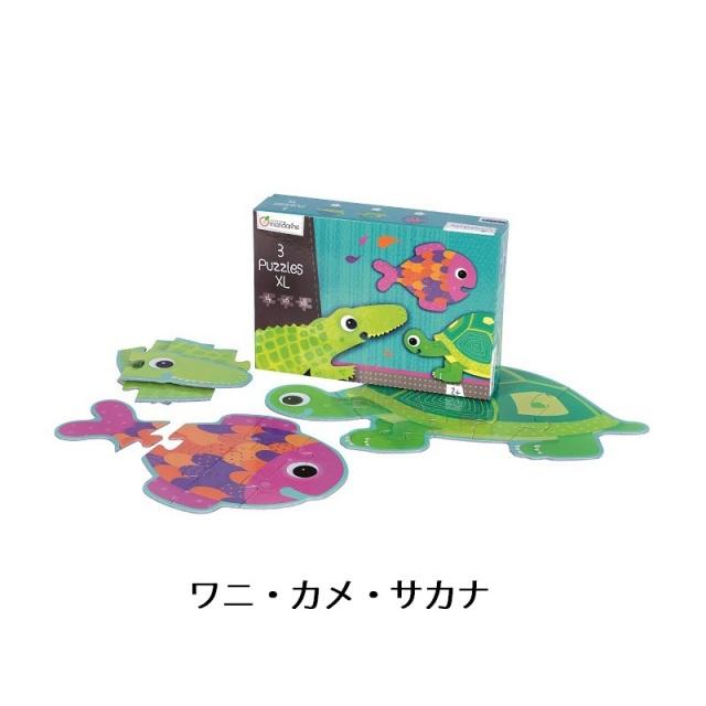 3パズル XL