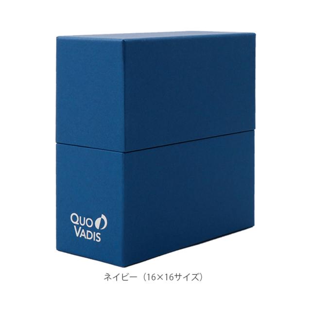 クオバディス ダイアリーボックス 16x16サイズ