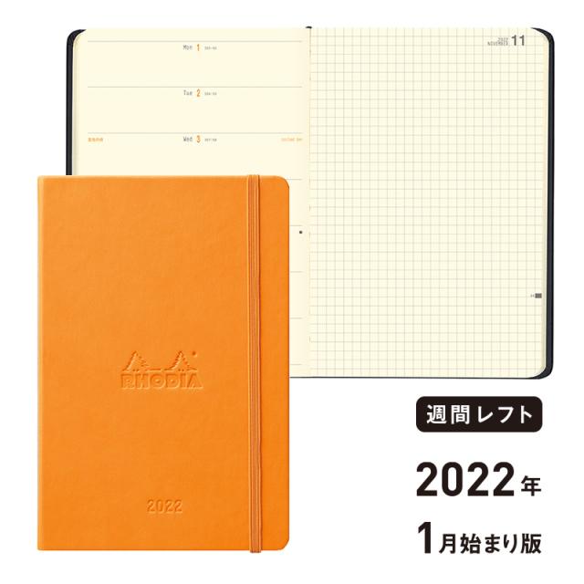 【2022年1月始まり版】ウェブプランナー Weekly Horizontal 14x21cm(A5)