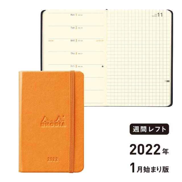 【2022年1月始まり版】ウェブプランナー Weekly Horizontal 9x14cm(A6)