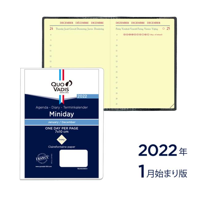 【2022年1月始まり版】Miniday ミニデイ/レフィル