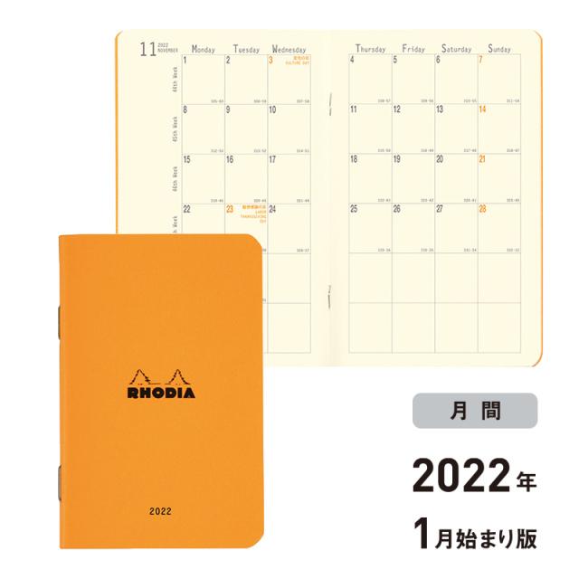 【2022年1月始まり版】ロディア マンスリーダイアリー 7.5x12cm
