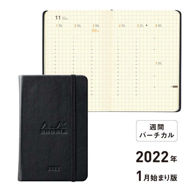 【2022年1月始まり版】ウェブプランナー Weekly Vertical 9x14cm(A6)