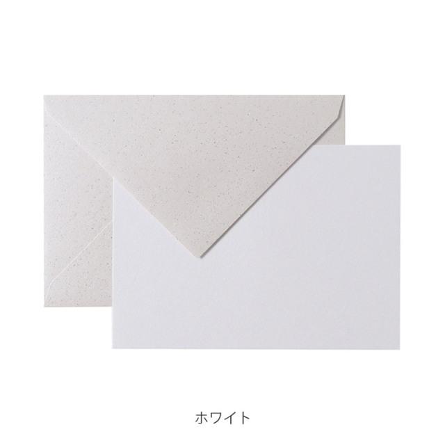 ポレン カード・封筒セット グリッター