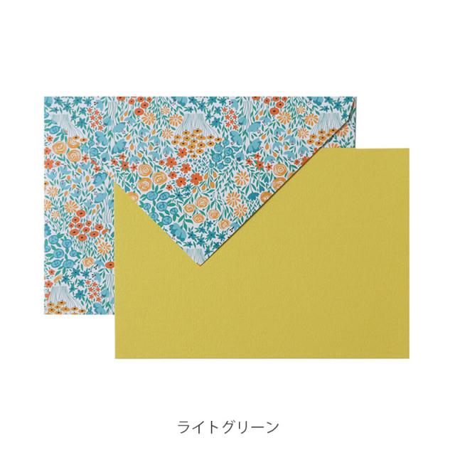 ポレン カード・封筒セット フラワー