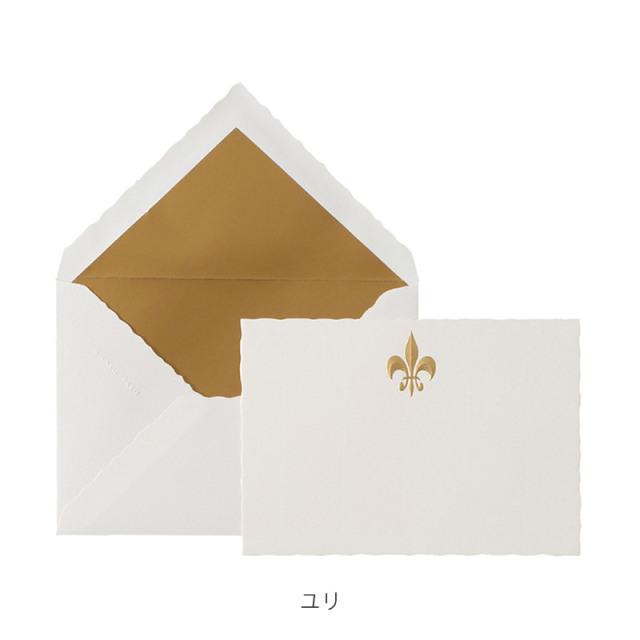 ヴェルサイユ    カード封筒セット