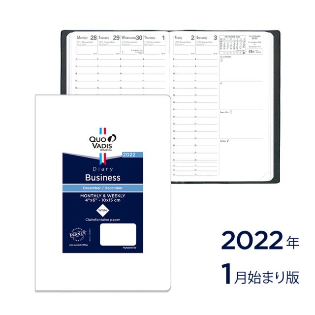 【2022年1月始まり版】Business ビジネス/レフィル ジャパンエディション