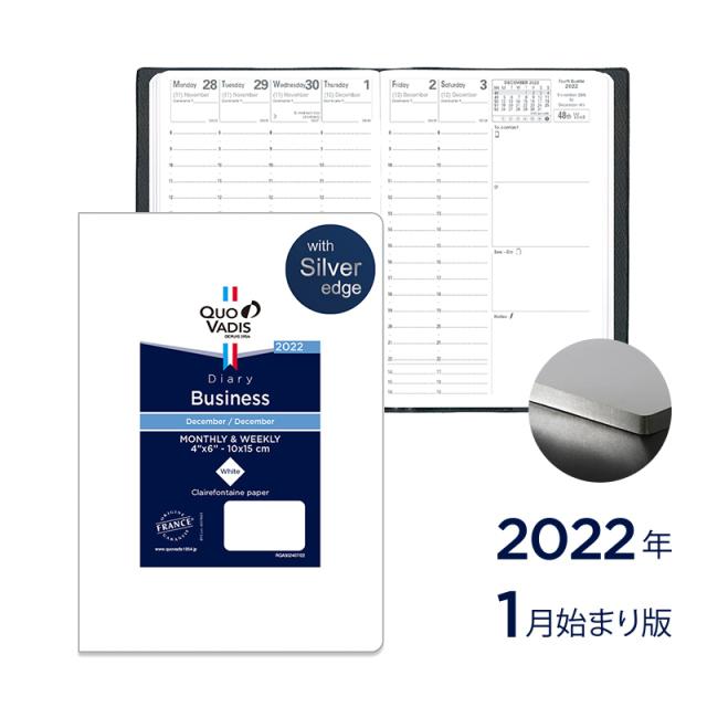 【2022年1月始まり版】Business ビジネス/レフィル シルバーエッジ