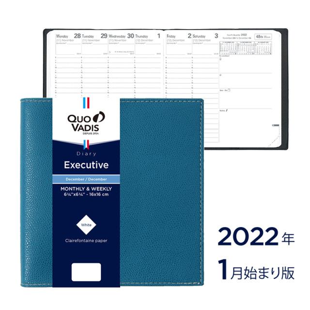 【2022年1月始まり版】Executive エグゼクティブ/クラブ