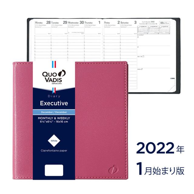 【2022年1月始まり版】Executive エグゼクティブ/ソーホー