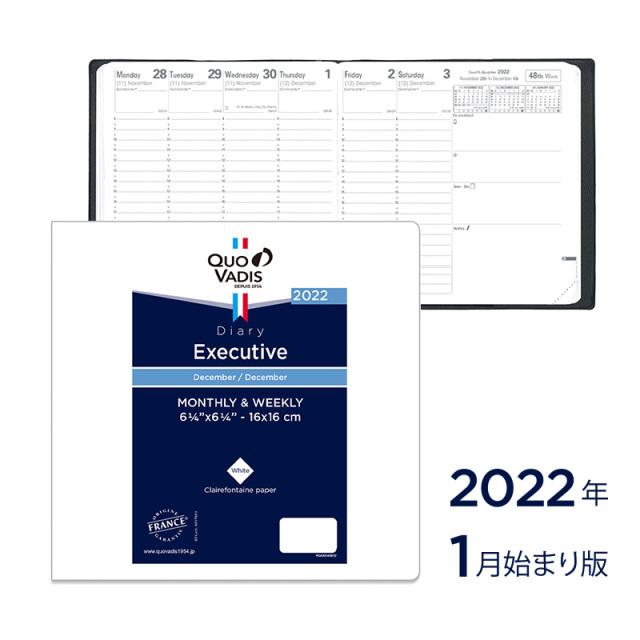 【2022年1月始まり版】Executive エグゼクティブ/レフィル ジャパンエディション