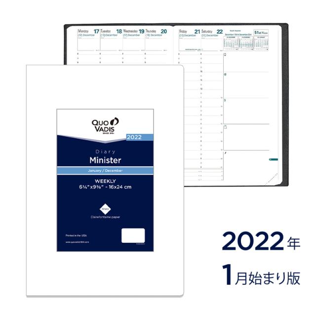 【2022年1月始まり版】Minister ミニスター/レフィル
