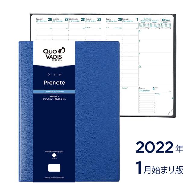 【2022年1月始まり版】Prenote プレノート/アンパラ