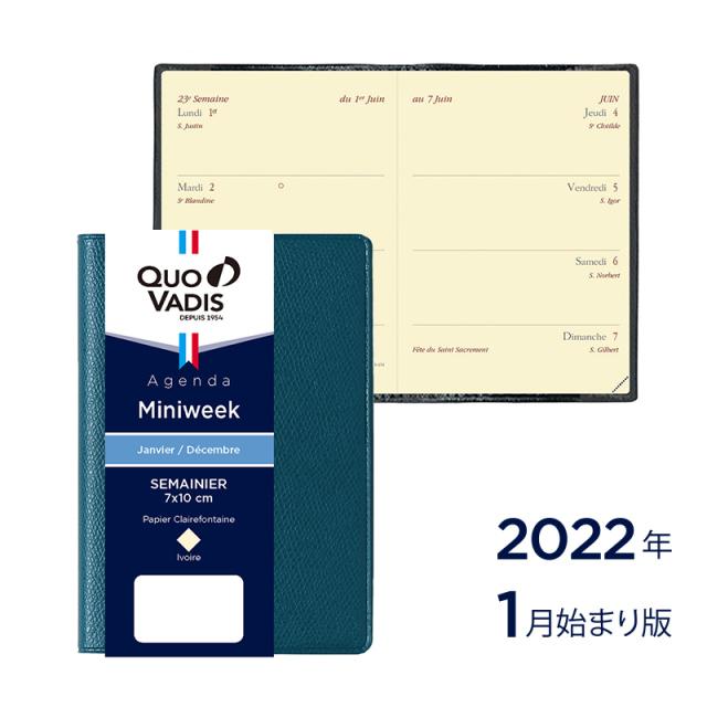 【2022年1月始まり版】Miniweek ミニウィーク/アンパラ