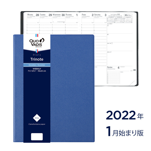 【2022年1月始まり版】Trinote トリノート/アンパラ