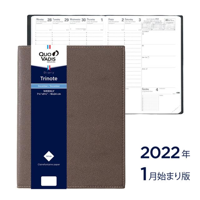 【2022年1月始まり版】Trinote トリノート/クラブ