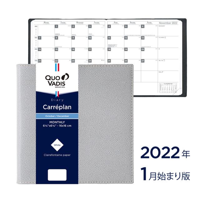 【2022年1月始まり版】Carreplan カレプラン/クラブ