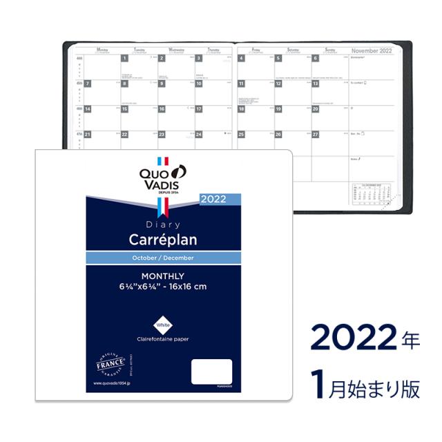 【2022年1月始まり版】Carreplan カレプラン/レフィル