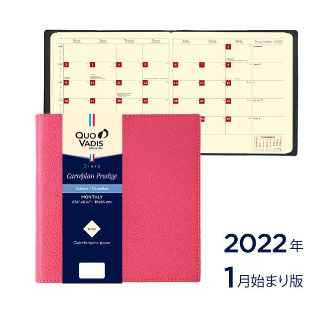 【2022年1月始まり版】Carreplan Prestige カレプランプレステージ/クラブ