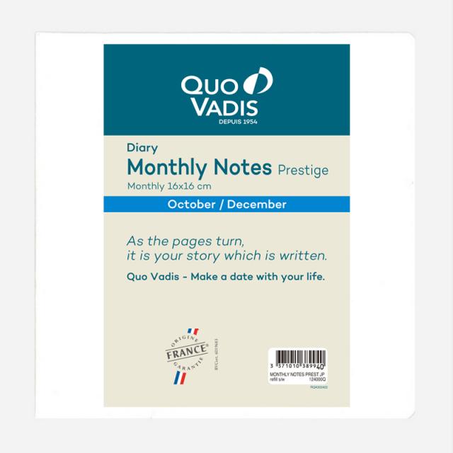 【2018年版】Monthly Notes Prestige マンスリーノートプレステージ/レフィル