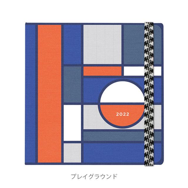 【2022年1月始まり版】LE RENDEZ-VOUS LEFT ランデブー レフト/16x16cm
