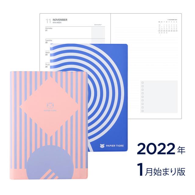 【2022年1月始まり版】 LA SERIGRAPHIE セリグラフィー /プランノート