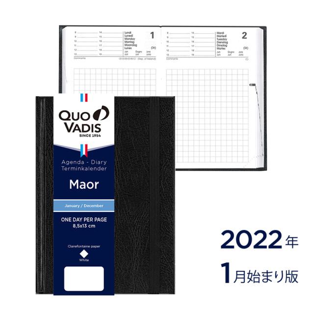 【2022年1月始まり版】Maor マオー/ハードカバー