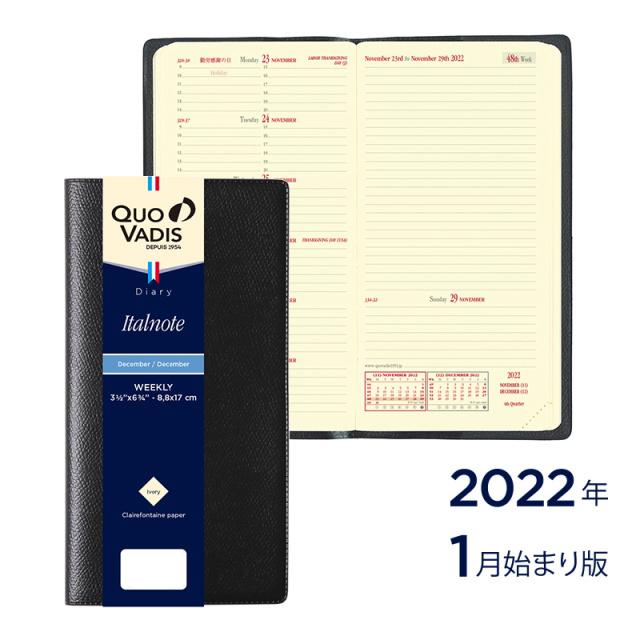 【2022年1月始まり版】Italnote イタルノート/アンパラ