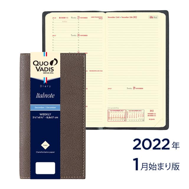 【2022年1月始まり版】Italnote イタルノート/クラブ