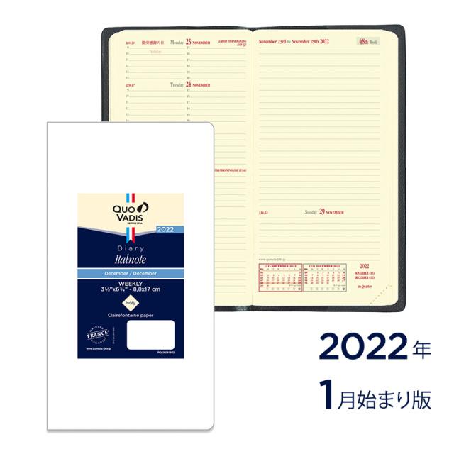 【2022年1月始まり版】Italnote イタルノート/レフィル