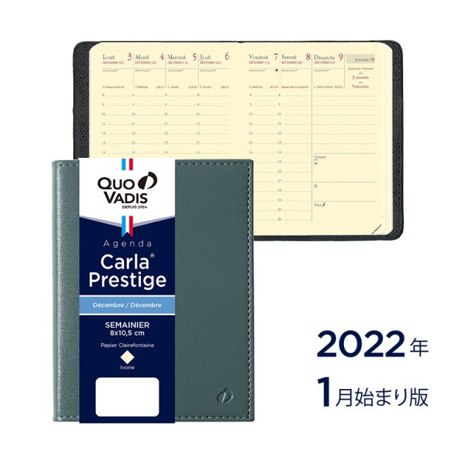 【2022年1月始まり版】Carla Prestige カルラプレステージ/ソーホー