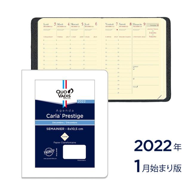 【2022年1月始まり版】Carla Prestige カルラプレステージ/レフィル