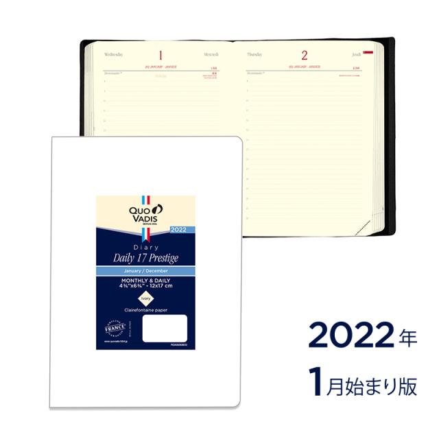 【2022年1月始まり版】Daily17 Prestige デイリー17プレステージ/レフィル