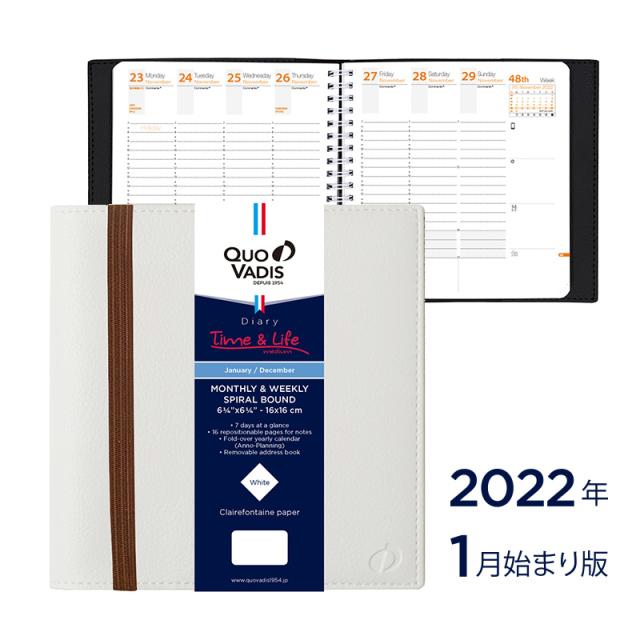 【2022年1月始まり版】Time&Life タイムアンドライフ 16×16