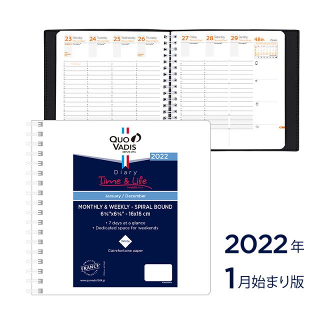 【2022年1月始まり版】Time&Life タイムアンドライフ 16×16/レフィル