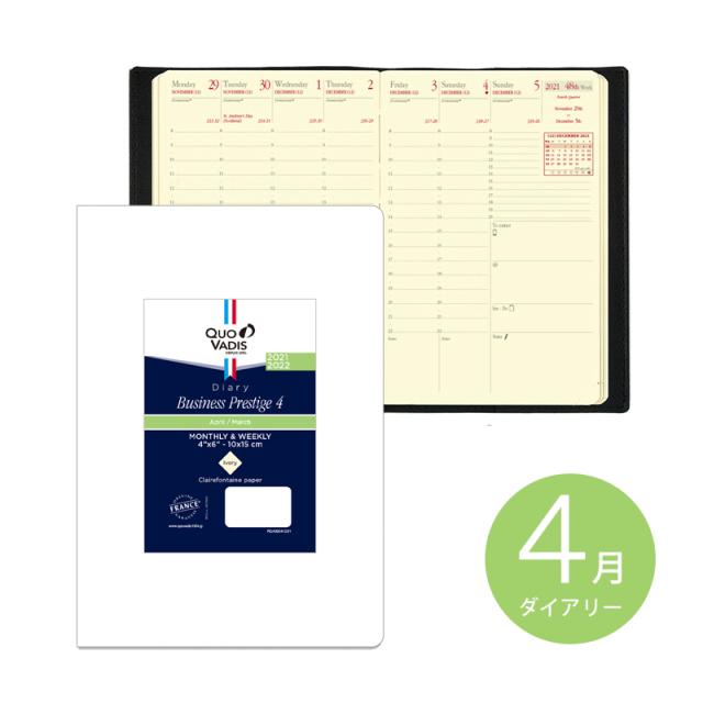 【30%OFF】【4月始まり】Business Prestige 4 ビジネスプレステージ4/レフィル ジャパンエディション