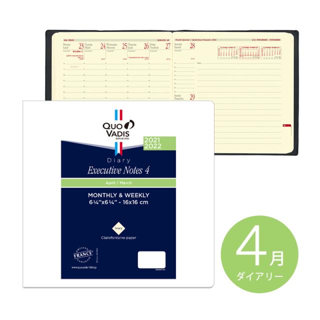【4月始まり】Executive Notes 4 エグゼクティブノート4/レフィル ジャパンエディション