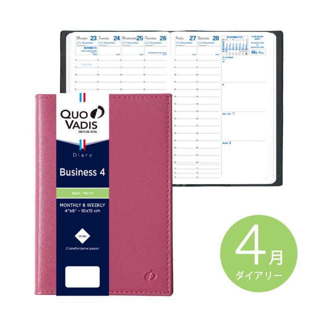 【4月始まり】Business 4 ビジネス4/ソーホー
