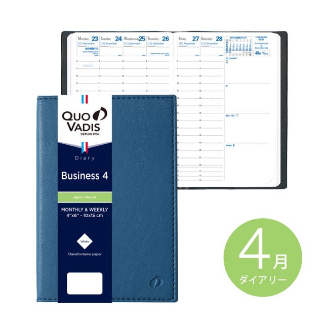 【4月始まり】Business 4 ビジネス4/マドラス