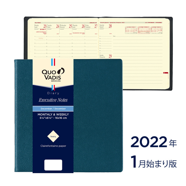 【2022年1月始まり版】Executive Notes エグゼクティブノート/アンパラ